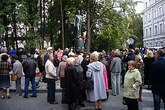 Muslim Magomayev (musician) - Unveiling of monument to Muslim Magomayev in Moscow. 15 September 2011.