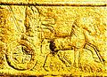 Urartu Chariot A.jpg
