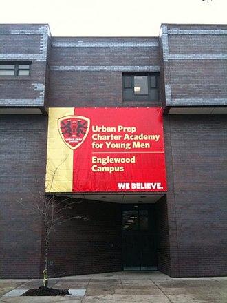 Urban Prep Academies - Main entrance.