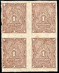 Uruguay 1880 Sc44b B4.jpg