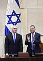 VP Pence visits the Knesset VP Pence visits the Knesset (39810051562).jpg