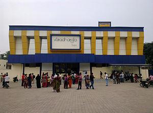 Chitlapakkam - Varadaraja theatre