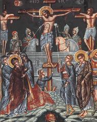 Η Σταύρωση (Μονή Βαρλαάμ Μετεώρων)