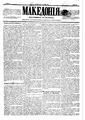 Vestnik Makedonija broj 33 1867-07-15 Tzarigrad.pdf