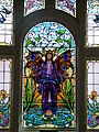 Victoria Baths Window.JPG