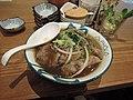 Vietnamese beef noodle soup.jpg