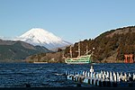 View of Mount Fuji from Lake Ashi.jpg