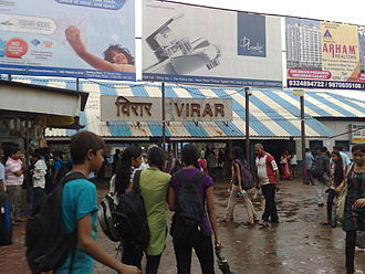 Virar railway station - Image: Virar railway station Entrance