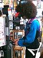 Virtual Boy afro.jpg