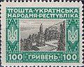 VladimirUNR.jpg
