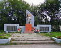 Volodarsk. Monument to perished WWII Soviet Soldiers near District Hall.jpg