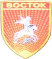 Vostok Brigade SSI (2015).png