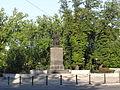Vukov spomenik 2.JPG