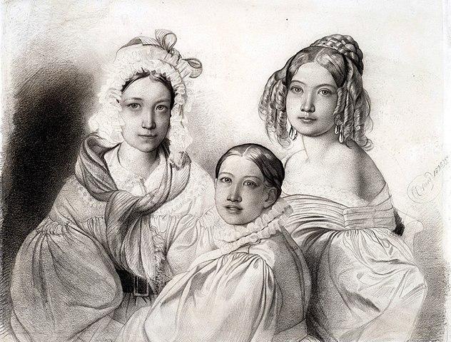 Три дочери