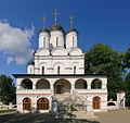 Vyazemy ChurchTransfiguration1.jpg