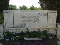 War Memorial in Kibbutz Erez, Israel (2).jpg