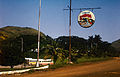 Wasserfall Soroa Cuba 1972 PD 9.jpg