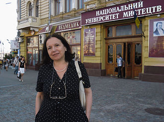 Kharkiv National Kotlyarevsky University of Arts - Present Rector — Т. B. Verkina (photo by G. Hansburg)