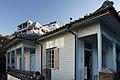 Western Style Houses at Higashiyamate Nagasaki Japan10n.jpg