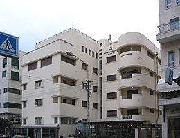 White building in ben yehuda st.jpg