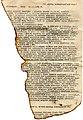 Wiadomości Dnia 12.12.1981.jpg