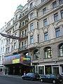 Wien Theater an der Wien Vorderhaus.jpg