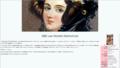 WikiDonne's BBC editathon.png