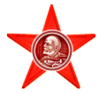 Wiki barnstars order of the red barnstar by cramyourspam.png
