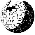 Wikipedia-Logo-black-and-white.jpg