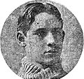 William Payne Whitney (ca. 1899).jpg