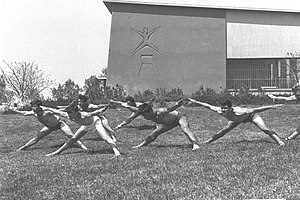 Wingate Institute - Physical education in the Wingate Institute in 1959.