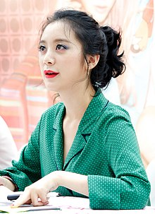 Woo Hye-rim at a fanmeet in July 2016 03.jpg