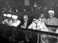 World Muslim Congress - December 1962 - Baghdad.png