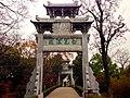 Wuchang Simenkou Shangquan, Wuchang, Wuhan, Hubei, China, 430000 - panoramio (27).jpg