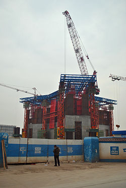 Wuhan Greenland Center on Dec 27 2014.jpg
