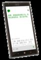 Xiao Na (Chinese Cortana) 3.png