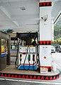 Xinyi Nantou Taiwan CCPC-Petrol-Station-01.jpg