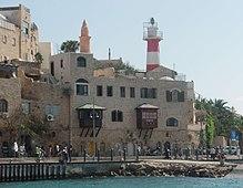 تاريخ فلسطين ميناء يافا