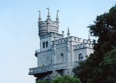 Yalta swallowcastle.jpg