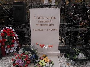 Yevgeny Svetlanov - Svetlanov's grave at the Vagankovo Cemetery in Moscow