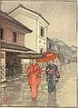 Yoshida Hiroshi - Regenschirme.jpg