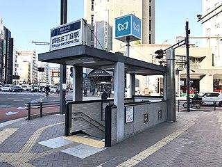 Yotsuya-sanchōme Station Metro station in Tokyo, Japan