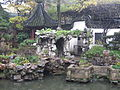 Yu Garden, Shanghai (December 2015) - 03.JPG