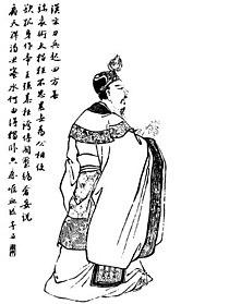 Yuan Shu Qing portrait.jpg