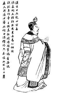 Emperor of Zhong (仲家皇帝)