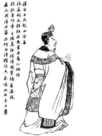 Yuan Shu - A Qing dynasty illustration of Yuan Shu