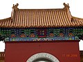 Zhaoling Tomb of the Qing Dynasty02.jpg