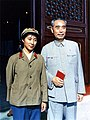 Zhou Enlai and Lin Doudou.jpg