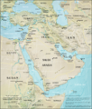 """Physical Middle East"" CIA World Factbook.png"