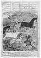 """Rustam Captures the Horse Rakhsh"", Folio from a Shahnama (Book of Kings) MET 18902.jpg"